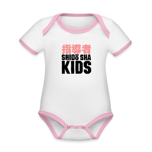 ShidōSha Judo Baby Body - Baby Bio-Kurzarm-Kontrastbody