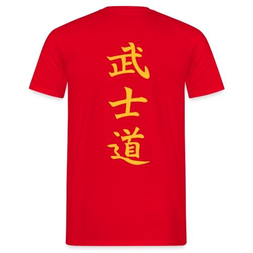 Der Weg des Kriegers - Männer T-Shirt