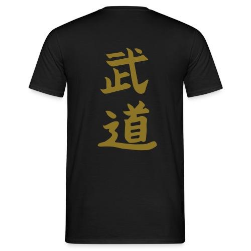 Budo - Männer T-Shirt