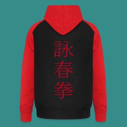 Wing Chun Techniker - Unisex Kontrast-Hoodie - schwarz/rot - Unisex Baseball Hoodie