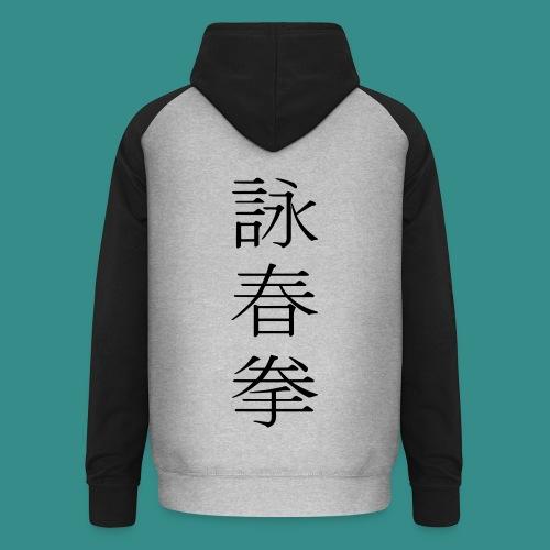 Wing Chun - Unisex Kontrast-Hoodie - schwarz/grau - Unisex Baseball Hoodie
