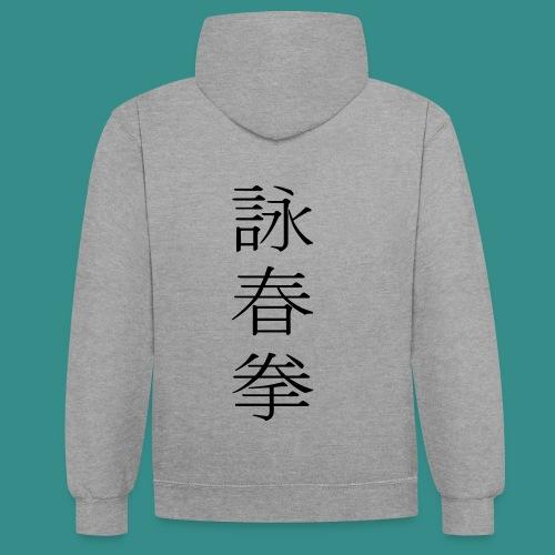 Wing Chun Hoodie - Kontrast-Hoodie
