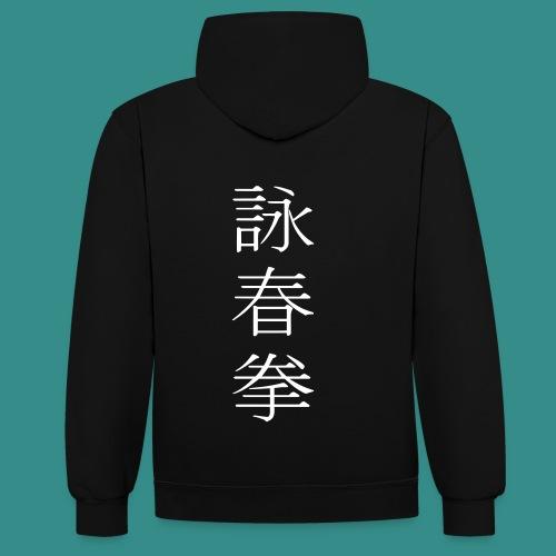 Wing Chun Techniker - Hoodie - schwarz/rot - Kontrast-Hoodie
