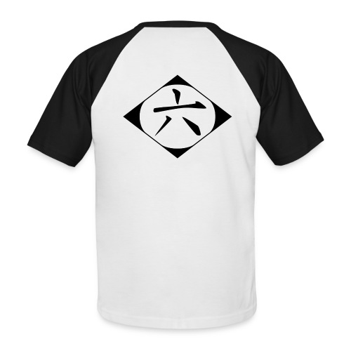Cosplay Kutchiki Byakuya 6° Division Bleach - T-shirt baseball manches courtes Homme