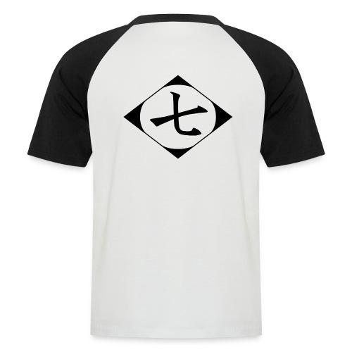Cosplay Komamura Sajin 7° Division Bleach - T-shirt baseball manches courtes Homme