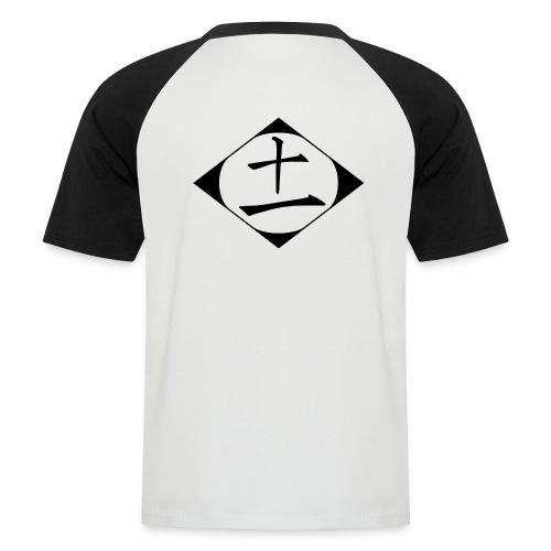 Cosplay Zaraki Kenpachi 11° Division Bleach - T-shirt baseball manches courtes Homme