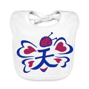 Baby Butterfly - Bio-slabbetje voor baby's