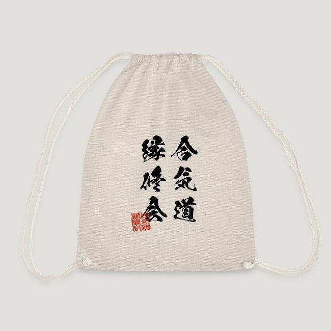 En Shu Kai