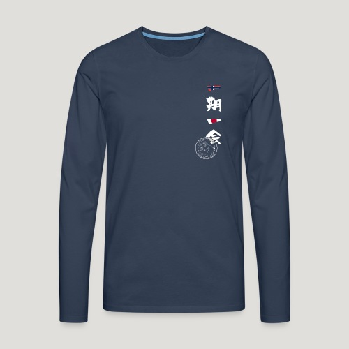 Straume Karateklubb - Mannen Premium shirt met lange mouwen