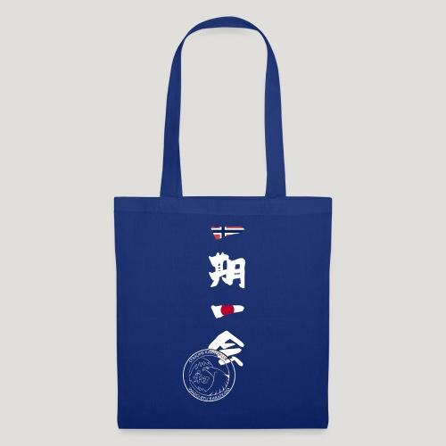 Straume Karateklubb - Tas van stof