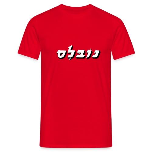 MenTop004 - Men's T-Shirt