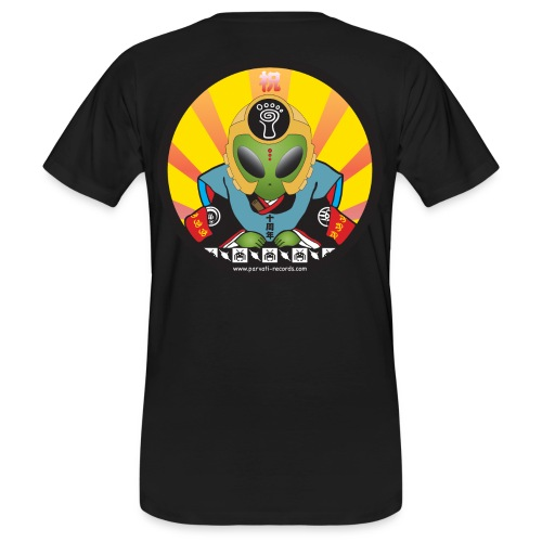 Big Psyvader by Catana.jp - Men's Organic T-Shirt