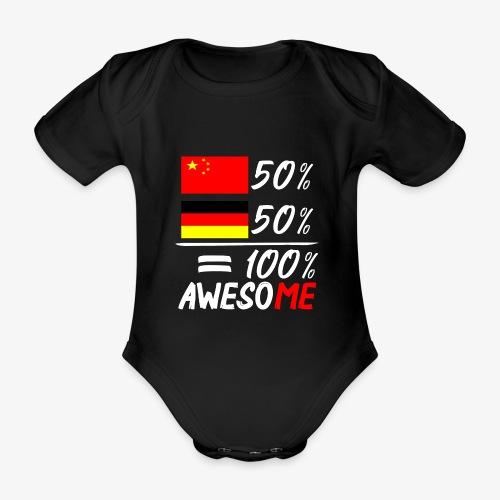 Baby Bio-Kurzarm-Body 50% Chinesisch 50% Deutsch - Baby Bio-Kurzarm-Body