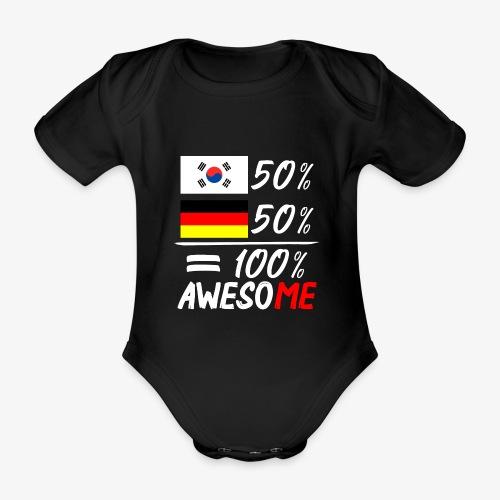 Baby Bio-Kurzarm-Body 50% Koreanisch 50% Deutsch - Baby Bio-Kurzarm-Body