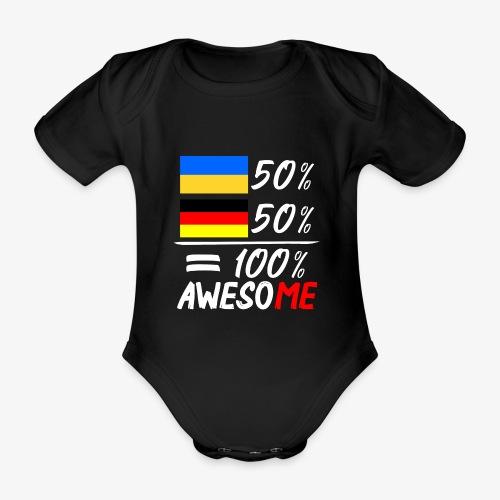 Baby Bio-Kurzarm-Body 50% Ukrainisch 50% Deutsch - Baby Bio-Kurzarm-Body
