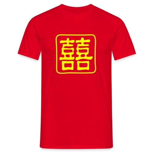 T-shirt Double Bonheur - T-shirt Homme