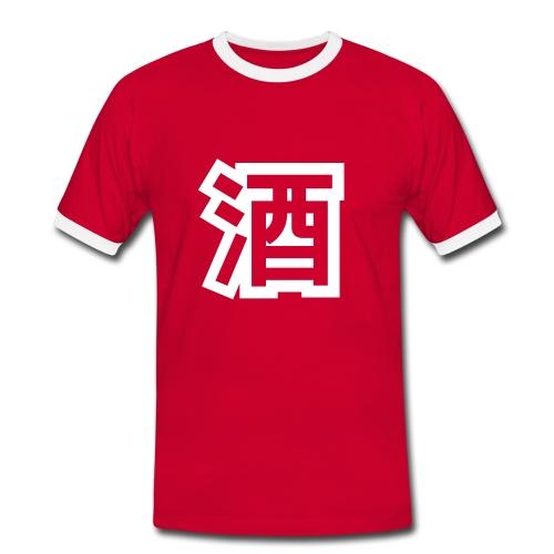 Men's Ringer Shirt - designer clothes,fashion,mens clothes,shirt,t-shirt,womans clothes