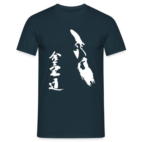 Ueshiba_Aikido - Maglietta da uomo