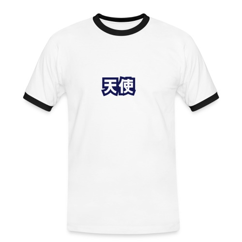 chinese 15 - Men's Ringer Shirt