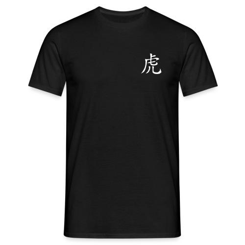 Chinesisches Zeichen, Horoskop Tiger - Männer T-Shirt