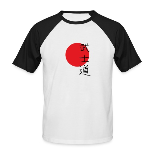 bushido - Shirt - Männer Baseball-T-Shirt
