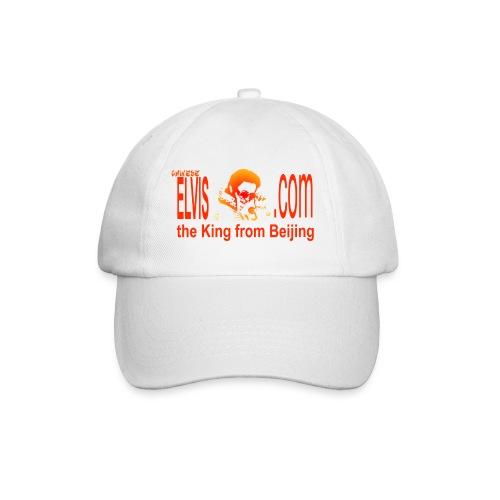 ChineseElvis baseball cap - Baseball Cap