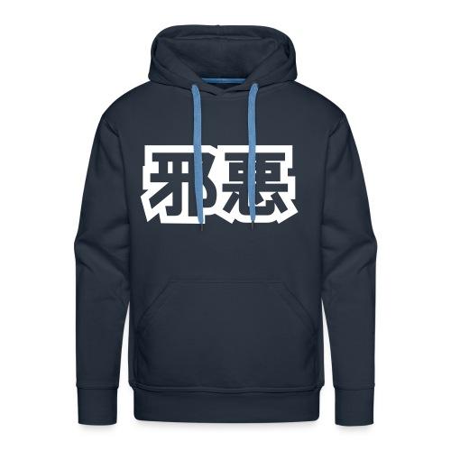 Hættetrøje Blå (Logo) - Herre Premium hættetrøje