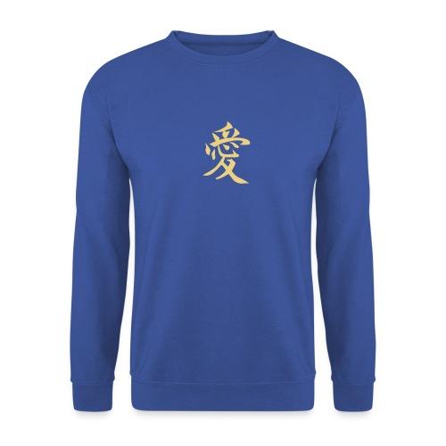 Sweatshirt chinese - Männer Pullover