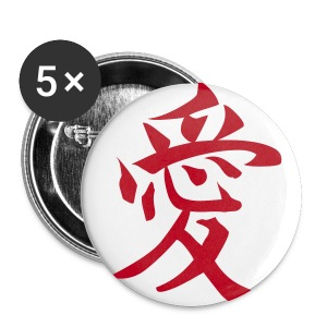 badge05 - Badge grand 56 mm
