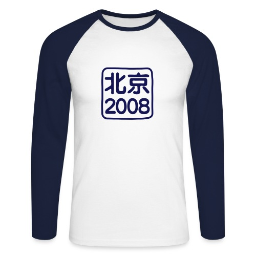 Beijing 2008 Baseball men - T-shirt baseball manches longues Homme