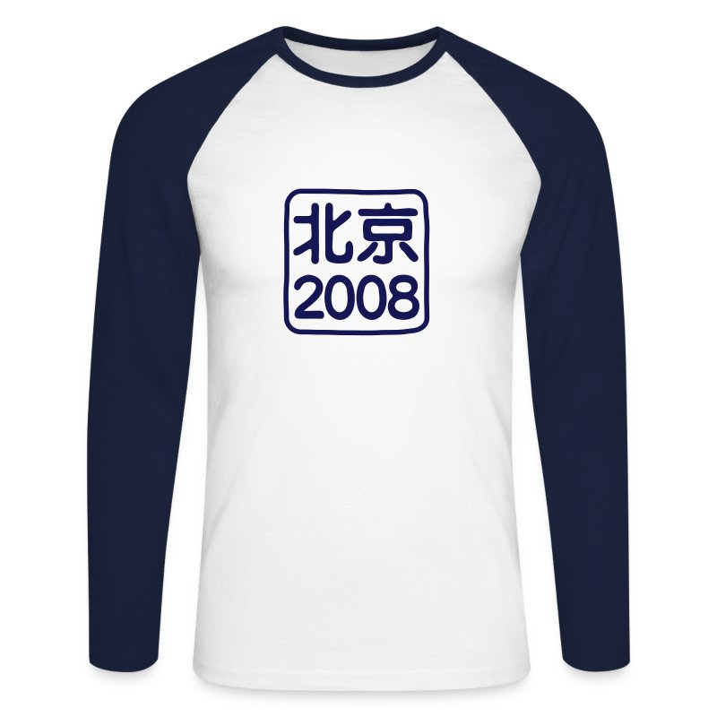 Beijing 2008 Baseball men - T-shirt baseball manches longues Homme