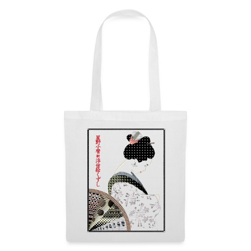 Geisha- Shopping Bag - Tote Bag