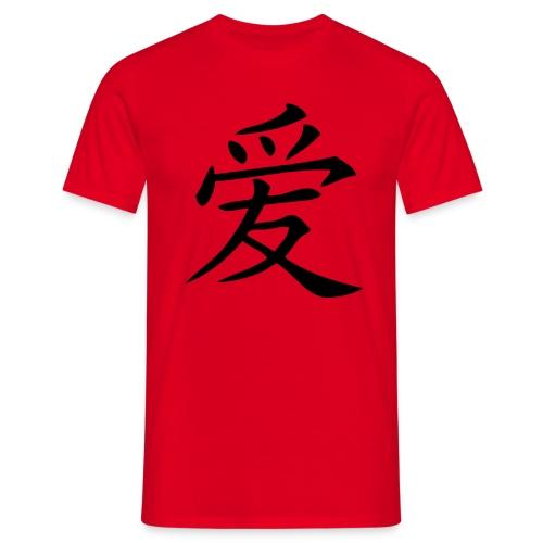 Trend Japanese CIG Shirt - Männer T-Shirt
