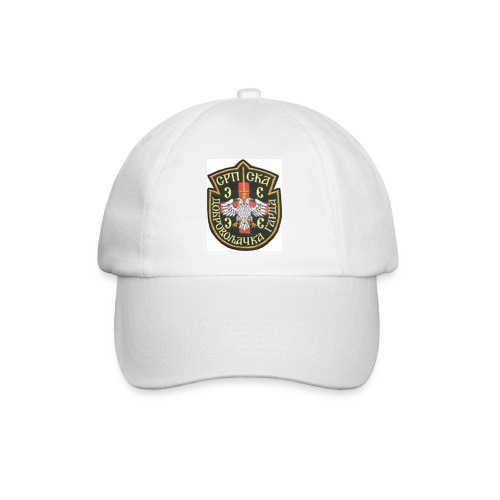 Kapa sprska garda - Baseball Cap