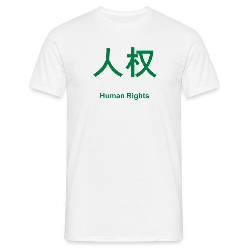 Volker Beck: für Menschenrechte - Männer T-Shirt