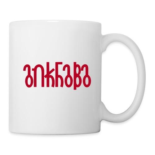 Ankhaba Tasse Rot auf Weiss - Tasse