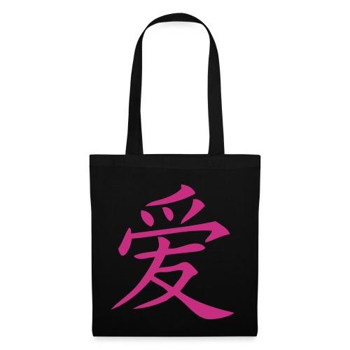 Sac tissu Amour  - Tote Bag