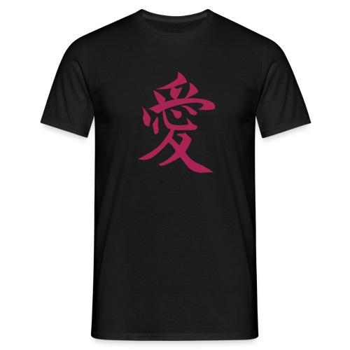 Tee shirt officiel de japounais.org - T-shirt Homme