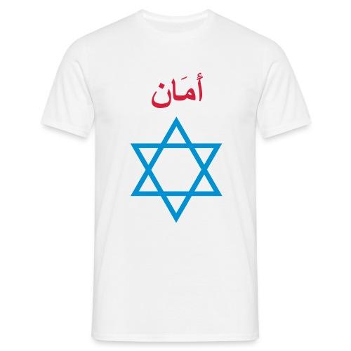 When? - Men's T-Shirt