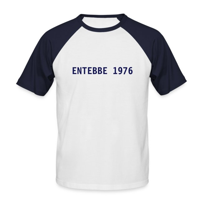 T-Shirt Bicolor Entebbe 1976