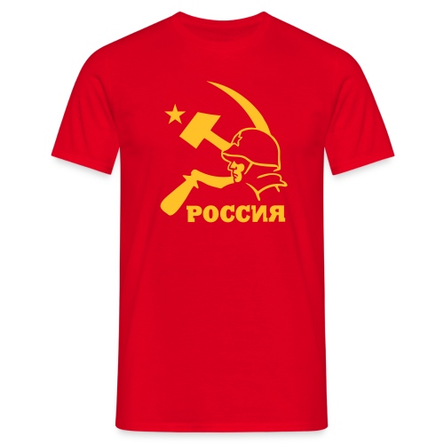 Soviet Trooper T-Shirt - Men's T-Shirt