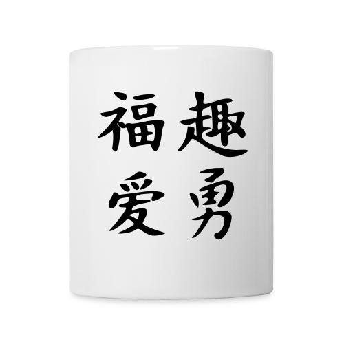 La tasse aux symboles chinois - Mug blanc