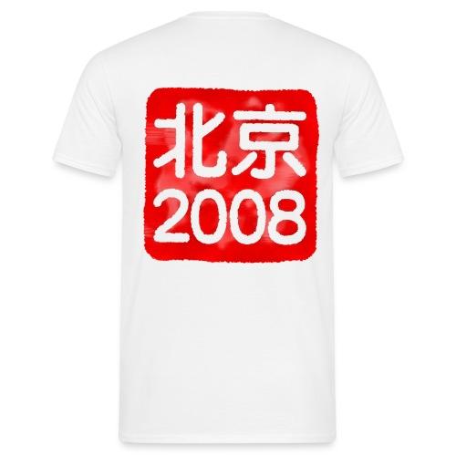vive 2008! - T-shirt Homme