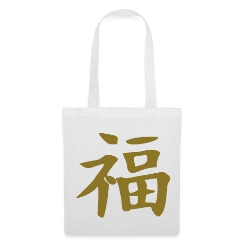Turning Japanesa - Tote Bag