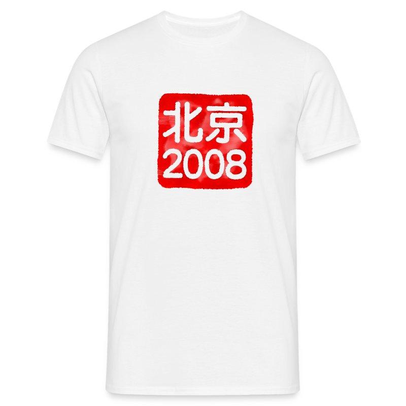 t-shirt Beijing 2008 - T-shirt Homme
