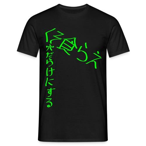 Japanese T-Shirt - Männer T-Shirt