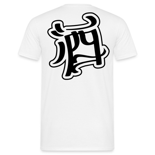 Basic Chinese - T-shirt Homme