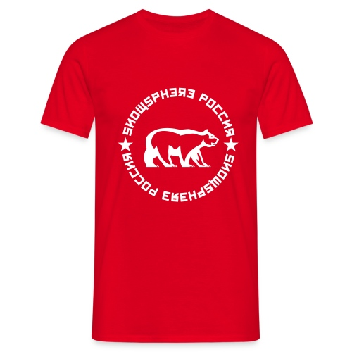 Russian Bear Tee - Men's T-Shirt