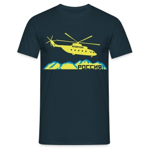 Russian Chopper Tee - Men's T-Shirt