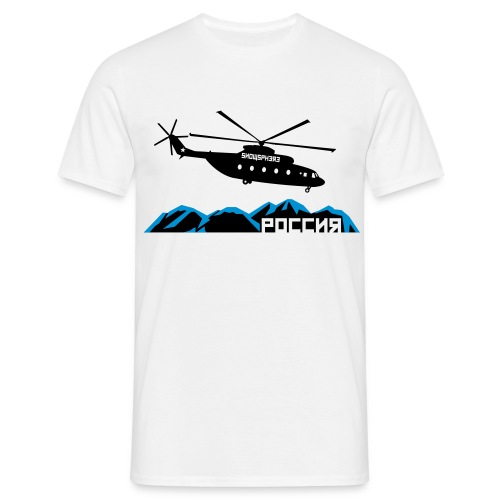 Russian Chopper Tee - Men's T-Shirt